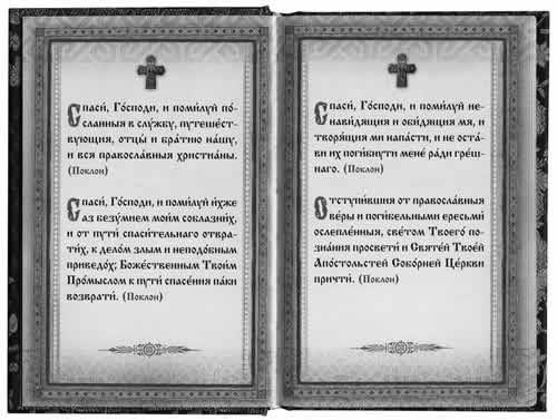 http://www.pkrest.ru/123/i/123-19.jpg